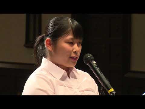2018年度早稲田大学校友会 奨学生証授与式