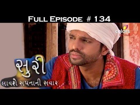Suri--26th-April-2016--સૂરી--Full-Episode
