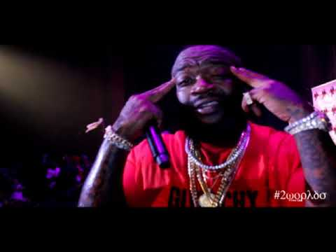 """Rick Ross Performs """"Idols Become Rivals"""" In New Orleans  7-3-17"""