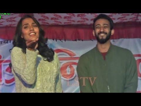 (Priyanka Karki & Aayushman Joshi Live Dance... 4 minutes, 22 seconds.)