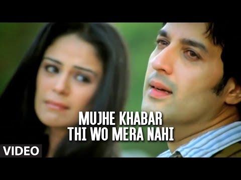 Mujhe Khabar Thi Wo Mera Nahi - Album (1999)