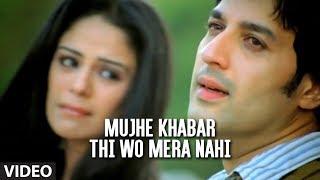Video Mujhe Khabar Thi Wo Mera Nahi | Romantic Song Ft. Lata Mangeshkar, Mona Singh (Saadgi) MP3, 3GP, MP4, WEBM, AVI, FLV Agustus 2018