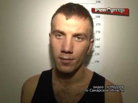 В Новокуйбышевске задержан подозреваемый в жестоком убийстве двух пенсионерок (видео)