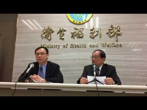 衛福部訪查長庚 有缺失無違法不動董事會