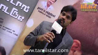 Music Director PC Shivan Speaks at Thottal Thodarum Audio Launch