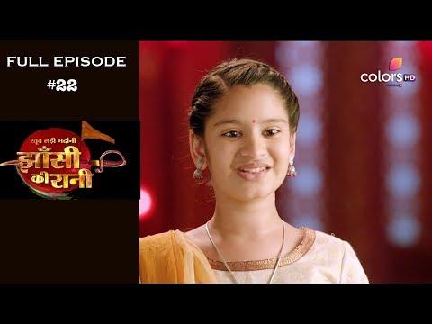 Jhansi Ki Rani - 12th March 2019 - झांसी की रानी - Full Episode
