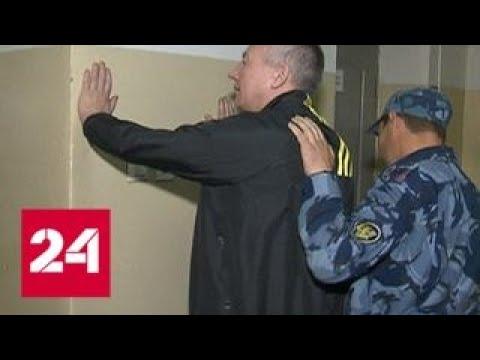 Хорошо устроился: в тюрьме бывший вице-мэр Екатеринбурга ходил в сауну и магазин - Россия 24