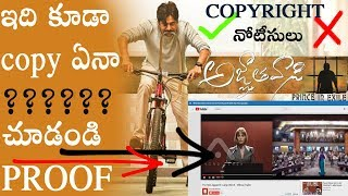 Nonton Agnyaathavaasi Movie In Trouble   Is Agnyaathavaasi A Remake Of Largo Winch   Copyright Issues Film Subtitle Indonesia Streaming Movie Download