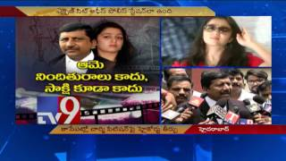 Drugs case - HC hears arguments on Charmy petition ▻ Download Tv9 Android App: http://goo.gl/T1ZHNJ ▻ Subscribe to Tv9 Telugu Live: https://goo.gl/lAjMru ...