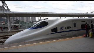 Guigang China  city photos gallery : China High-Speed Railway Station in Guigang - Nanning to Guangzhou High-Speed Railway