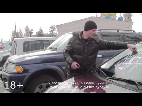 21 СтопХам Омск - Водитель из первого класса