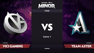 [RU] Vici Gaming vs Team Aster, Game 1, CN Qualifier, StarLadder ImbaTV Dota 2 Minor