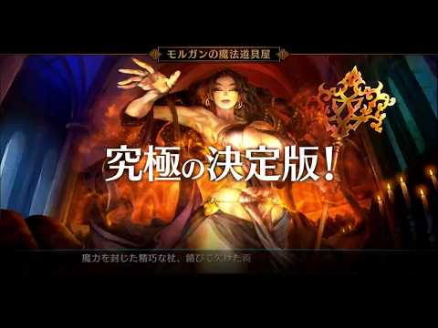 Dragon's Crown Pro Trailer (Japanese) - TGS 2017