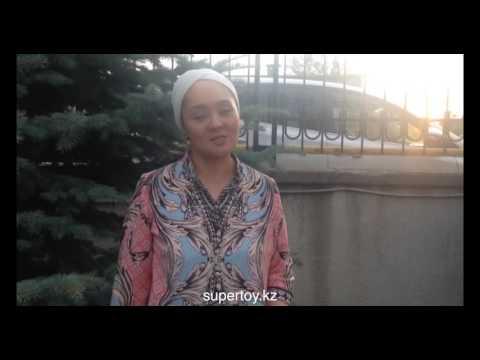 Детский праздник Жанара видео благодарность Супер Той 2016