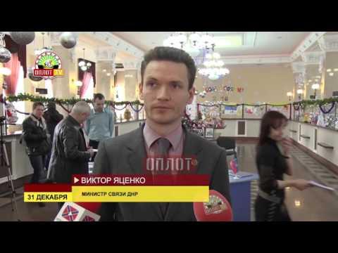Виктор Яценко о перспективах развития почтовой связи в ДНР