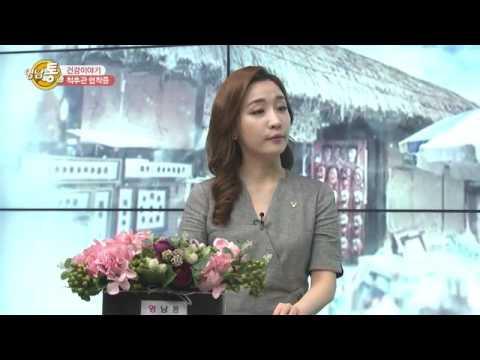 제목이 영남방송 건강이야기 '정형외과 김주은 과장'인 11657번 글의 대표사진