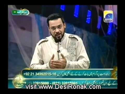 Watch Seher Pehchan Ramzan (17th Ramzan) - 6th August 2012