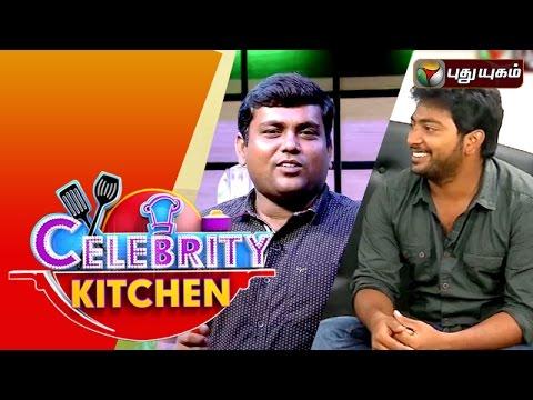 Actors Kali Venkat & Kalaiyarasan in Celebrity Kitchen | 20/03/2016 | Puthuyugam TV