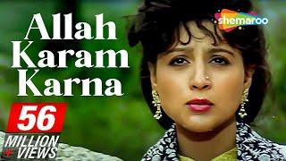 Video Sanam Bewafa - Allah Karam Karna Maula  - Lata Mangeshkar MP3, 3GP, MP4, WEBM, AVI, FLV Juni 2018