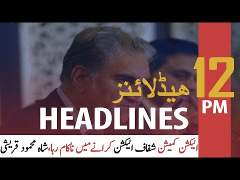 ARY News Headlines | 12 PM | 4th - March 2021