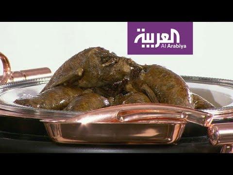 العرب اليوم - الحمام المحشي والملوخية يزينان المائدة المصرية