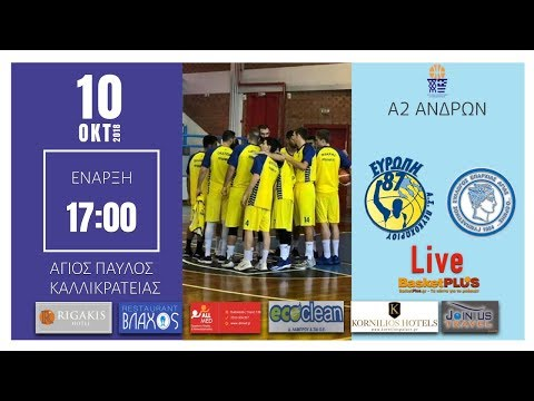 Pefkochori-Ermis Agias 76-73 (No8 yellow, 24p., 8r., 2ast.)