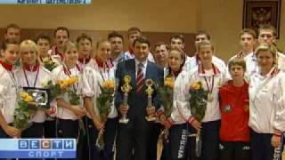 Юношеский Чемпионат Европы в Братиславе
