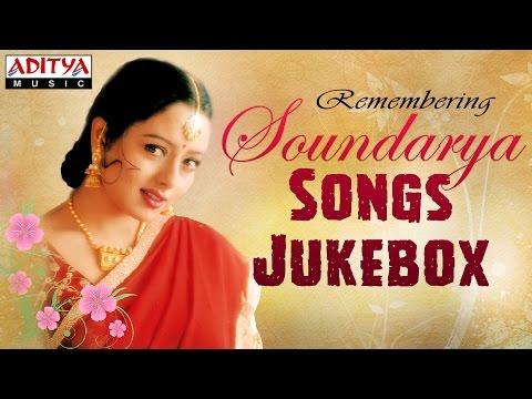 Remembering Soundarya Telugu Hit Songs – Jukebox