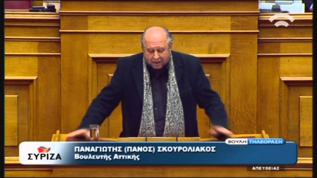 Προϋπολογισμός 2016: Π. Σκουρολιάκος (ΣΥΡΙΖΑ) (02/12/2015)