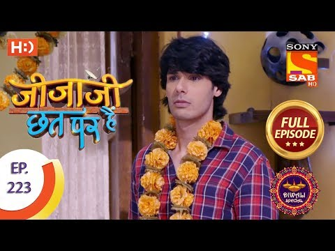 Jijaji Chhat Per Hai - Ep 223 - Full Episode - 12th November, 2018