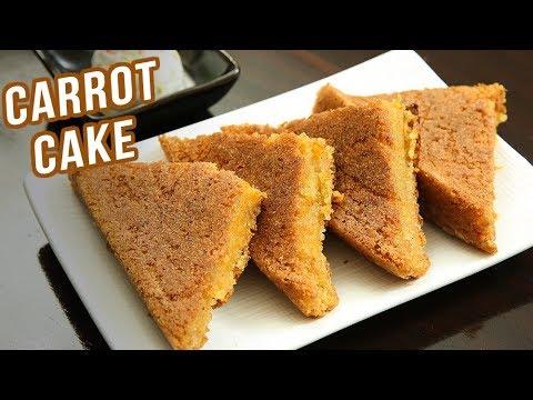 Carrot Cake Recipe – How To Make Eggless Carrot Cake At Home – Dessert Recipe – Ruchi Bharani