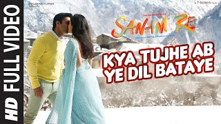 Kya Tujhe Ab Full Video Song   Sanam Re   Pulkit Samrat  Yami Gautam   Divya Khosla Kumar   T Series