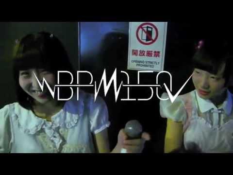 , title : '【MV】BPM15Q『BPM15Q!』'
