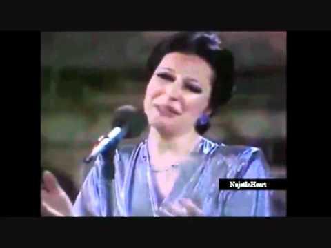 نجاة الصغيرة - عيون القلب 2/3  Najat Al Saghira Songs (видео)