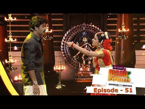 Episode 51 | Udan Panam 3.0 | Deelakandan & Meenumathi on the frame !