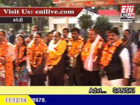 ENILive.com News 11 December 14