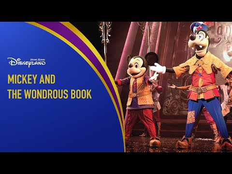 Hong Kong Disneyland #MagicThrowback #奇妙回憶 – Mickey And The Wondrous Book 迪士尼魔法書房