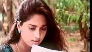 Video tamil love feeling ennai thalatta varuvala songs MP3, 3GP, MP4, WEBM, AVI, FLV April 2018