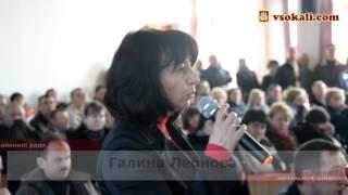 ХVІІ сесія VІІ скликання Сокальської районної ради ч.1
