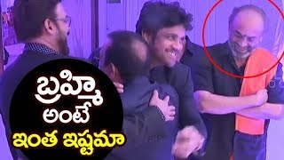 Video brahmanandam HUNGAMA @ Samantha Naga Chaitanya Wedding RECEPTION | Filmylooks MP3, 3GP, MP4, WEBM, AVI, FLV November 2017