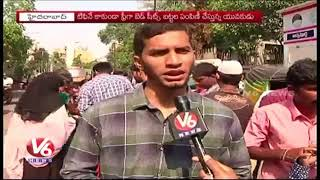 Humanity First Foundation Hyderabad V6 News