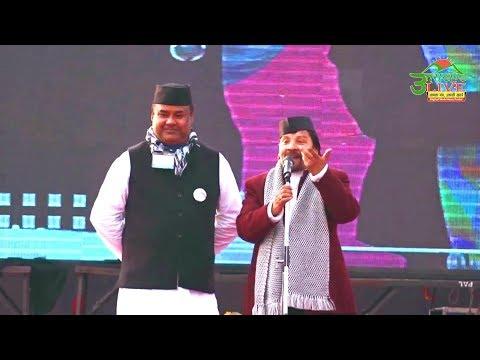 मजाक—मजाक में बहुत कुछ कह गए गढवाली हास्य कलाकार घन्ना भाई# Uttarakhand Comedy King Ghana bhai