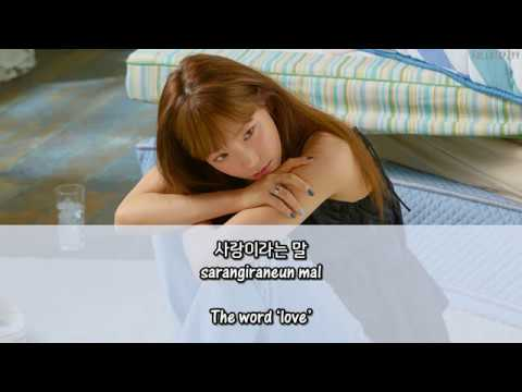 Taeyeon - Blue + [English Subs/Romanization/Hangul]