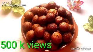 Soft Unniyappam  / ഉണ്ണിയപ്പം / കുഴിയപ്പം(rcp: 170)