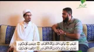 مسافر مع القرآن - المغرب(الحافظ الحبيب المومو)