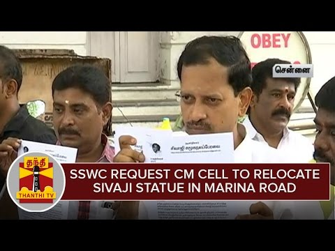 Sivaji-Social-Welfare-Council-Request-CM-Cell-to-Relocate-Sivaji-Statue-in-Marina-Road-Thanthi-TV
