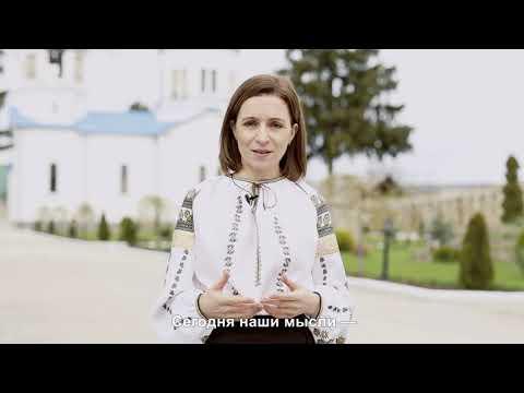 Mesajul Președintelui Republicii Moldova, Maia Sandu, cu ocazia Sfintelor Sărbători de Paști