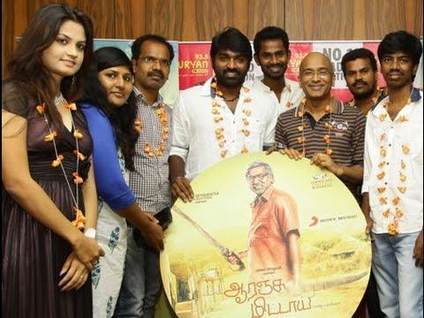 Orange Mittai-Audio Launched Successfully