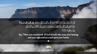 Surah Al-anaam Recited By Idris Abkar [the Quran Project]