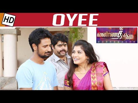 Oyee-Movie-Review-Francis-Markus-Isaignani-Ilayaraaja-Vannathirai